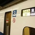 Photos: 新大阪で撮りそこねたので、京都駅にてパチリ!ヾ(^^))  のぞみ54...