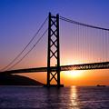 Photos: 夕暮れの明石海峡大橋