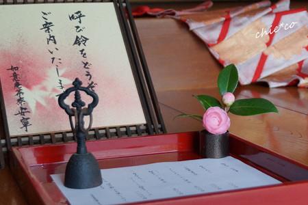 北鎌倉-335