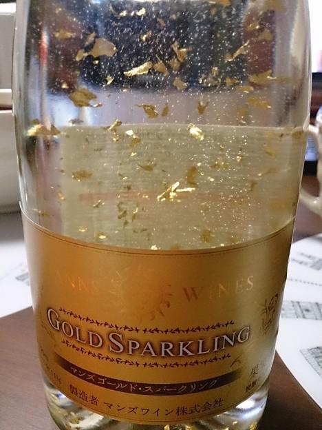 GOLD SPARKLING