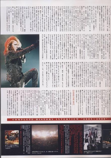ページ7●FOOL'S MATE January 2011 1月号●the GazettE●大きく見るには写真クリックして右上の「元画像」を選んでください