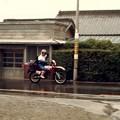 写真: 1990年3月24日XL250日本一周出発3