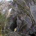 写真: 帝釈峡の風景