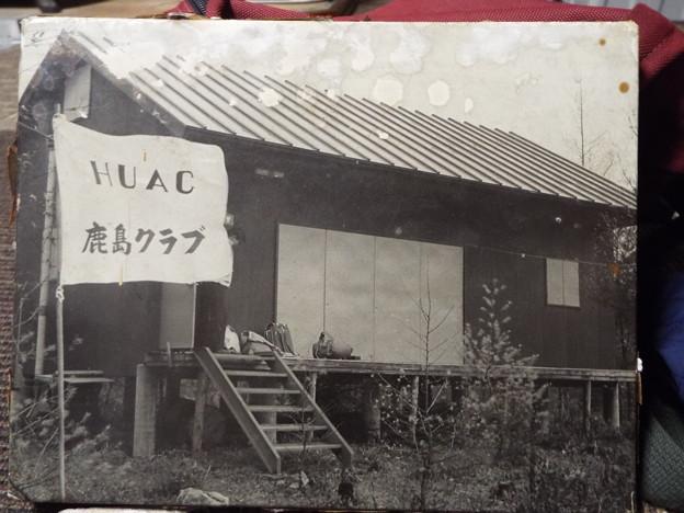 1609300644鹿島クラブHUAC09