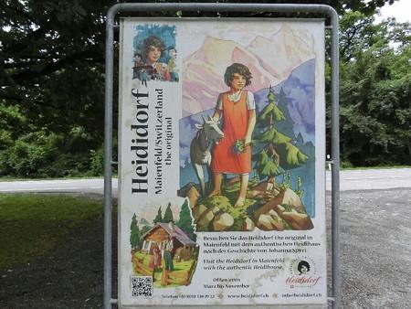 160715-3ポスター