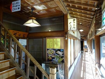 160808-12湯治部食堂