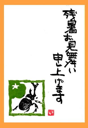 160824甲虫