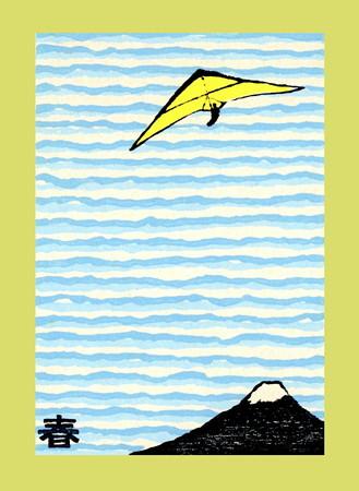 160914富士上空