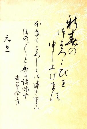 161228岡田2002
