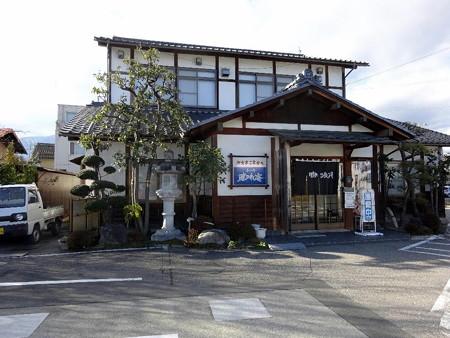161230-06勝味庵