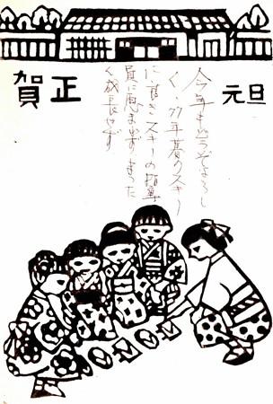 170108入井1978
