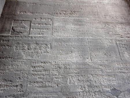 170214-09ギリシャ文字