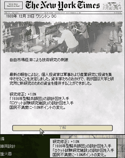http://art41.photozou.jp/pub/729/3116729/photo/221557073_624.v1429707206.png
