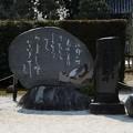 写真: 随心院小野小町のうた