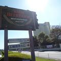 写真: キリンビール福岡工場ビアファーム