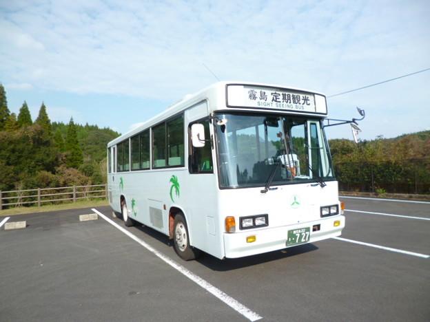 霧島・えびの高原定期観光バス
