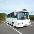 写真: 霧島・えびの高原定期観光バス