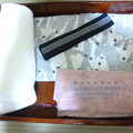 写真: 霧島温泉 国民宿舎みやま荘 浴衣
