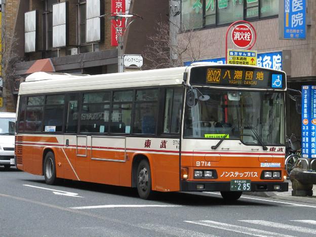 東武バス 9714号車
