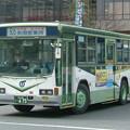 【岩手県交通】岩手200か675