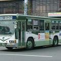 【岩手県交通】岩手200か751