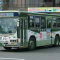 【岩手県交通】岩手200か798