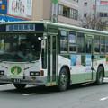 【岩手県交通】岩手200か672