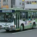 【岩手県交通】岩手200か662