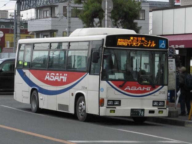 【朝日バス】2135号車