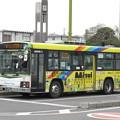 【国際興業】 6171号車