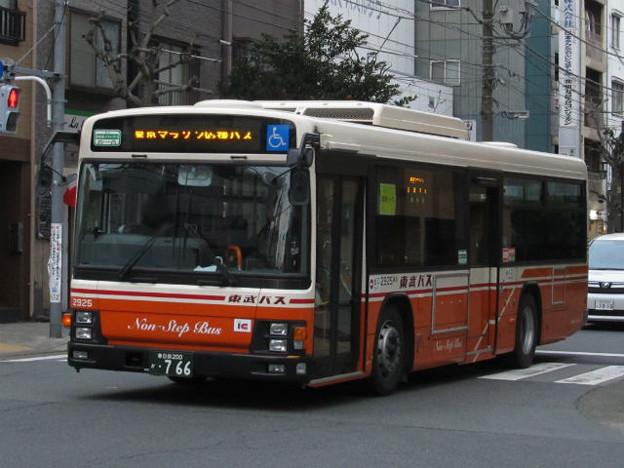 【東武バス】 2925号車