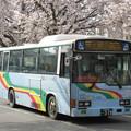 【ちばレインボーバス】 137号車