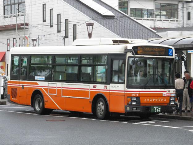 【東武バス】 2678号車