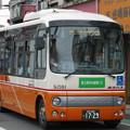 Photos: 【東武バス】5061号車