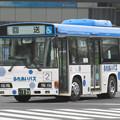 【栃木ふれあいバス】 栃木230え123