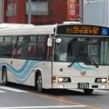 【関東自動車】 宇都宮200か1455