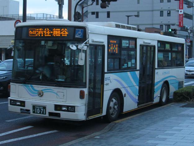 【関東自動車】 宇都宮200か1071