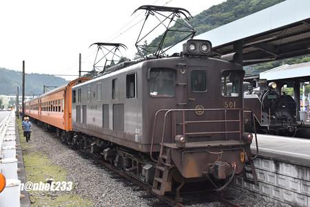 左:いぶき(ED501) /右:C11 190