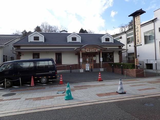 いわき湯本温泉 公衆浴場みゆきの湯@福島県いわき市