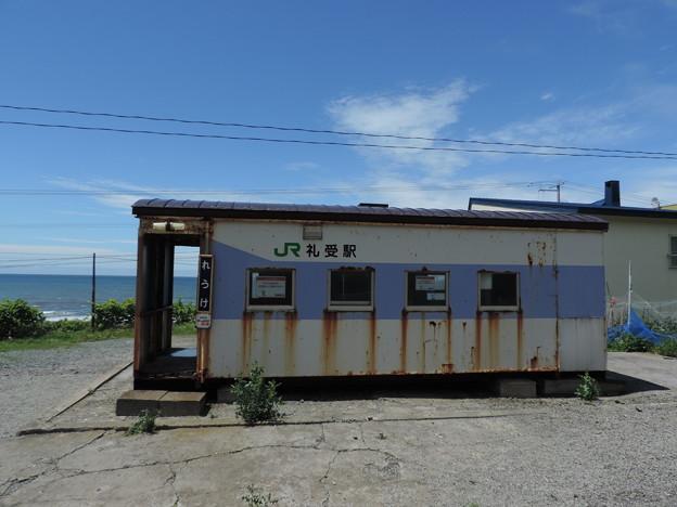 Photos: 礼受駅