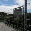 Photos: 朱文別駅