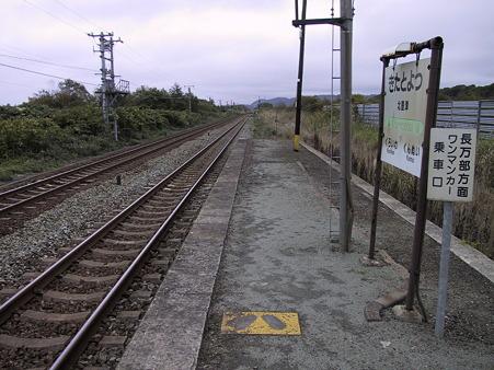 035北豊津駅20010908