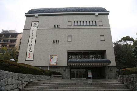 松山市立子規記念博物館 - 03