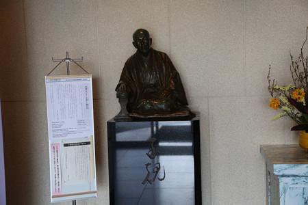 松山市立子規記念博物館 - 06