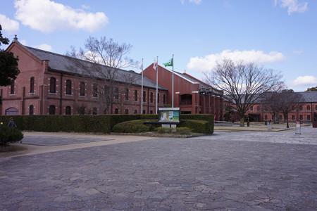 姫路市立美術館 - 2