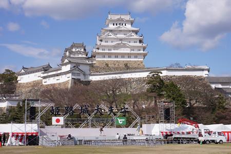 姫路城 - 05