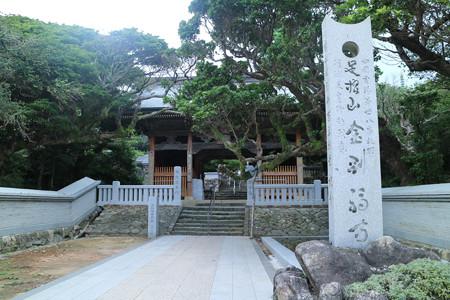 金剛福寺 (2)