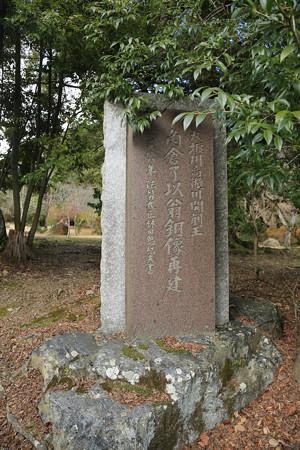 亀山公園 - 03