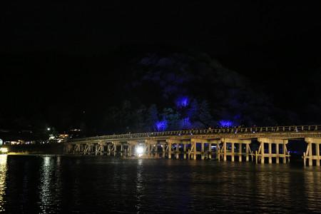 花灯路・渡月橋