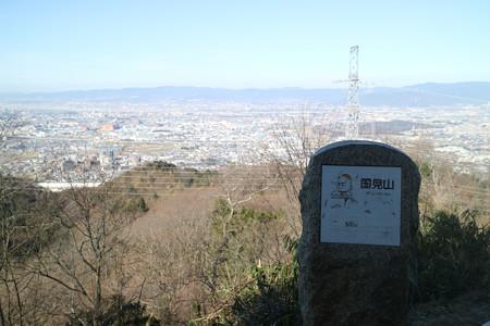 津田城(国見山) (5)
